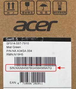 Serial Number on box